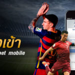 Sbobet_Iink_On_Mobile_and_PC