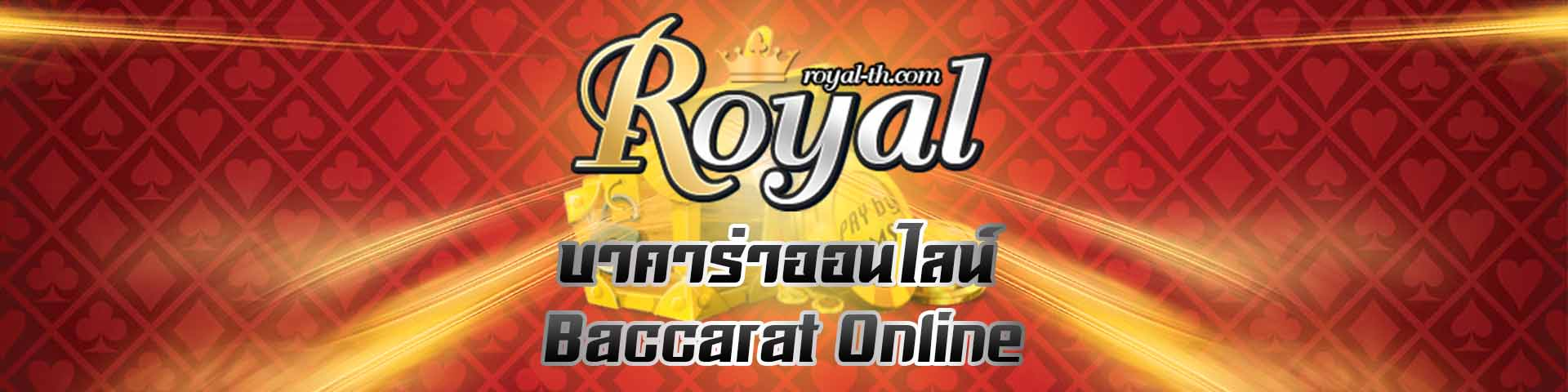 baccarat-banner-site